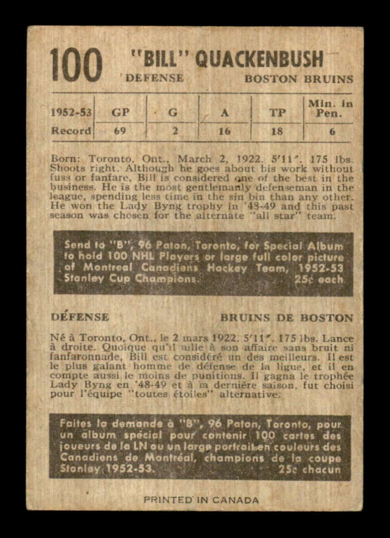 1953-Parkhurst-100-Bill-Quackenbush-Boston-Bruins-Select-A-Grade-Free-Shipping
